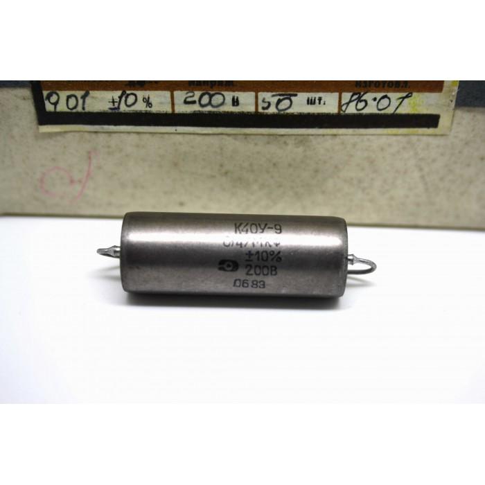 SOVIET CAPACITOR PIO PAPER IN OIL K40Y-9 0.47 uF 200V STRATO TELECASTER GIBSON