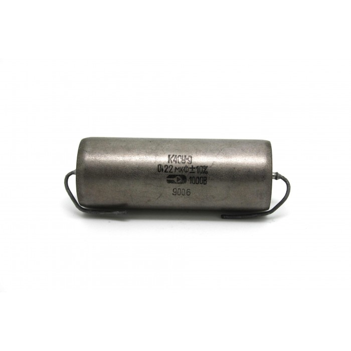 CAPACITOR K40Y-9 0.22uF 1000V PAPER IN OIL FOR AMPLIFIERS - HIFI - AMP TUBES