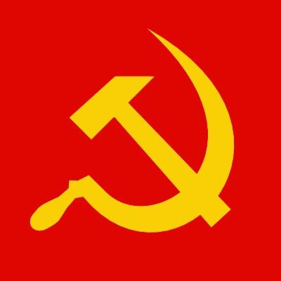 Unión Sovietica / URSS